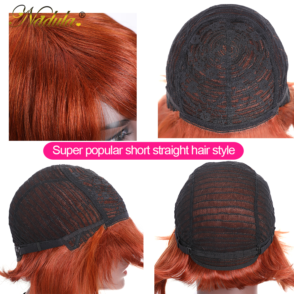 Nadula Wig Machine Made Wig None Lace  Wigs  Short Straight Hair Wig #33 / Natural Color 2