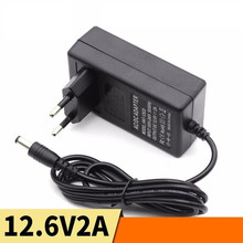 12.6V 2A 12.6V 1A 18650 Lithium Battery Charger EU US Plug DC 5.5MM*2.1MM 100 220V Lithium Battery Wall Li ion Charger 1m