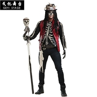 new Movie Indian primitive tribal witch doctor Costume for men Dorothy Cosplay Fancy Dress Halloween Princess Party