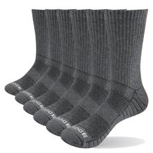 YUEDGE Mens 5 Pairs Spring and Autumn Cotton Cushion Comfortable Sports Casual Runing Hiking Crew Dress Socks