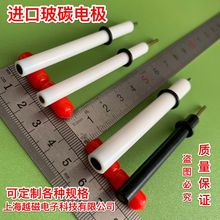 Glassy Carbon Electrode 3 Size/4-Size/5mm Glassy Carbon Electrode 2 Size Import Glassy Carbon/Work Electrode/