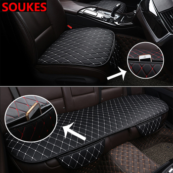 PU Leather Car Interior Seat Cushion Cover For Suzuki Swift Bmw F10 X5 E70 E30 F20 E34 G30 E92 E91 M Volvo XC90 S60 V40 S80 image