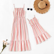 Colorblock Striped Fitted Tank Matching Dresses slim striped fitted tee