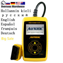 Autool CS320 Mobil OBD2 OBDII Code Reader CANBUS OBD 2 Scanner Otomotif Alat Diagnostik dengan Digital LED Display PK AD410(Hong Kong,China)
