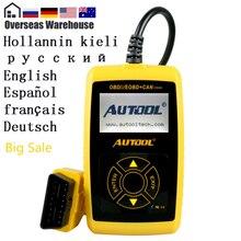 AUTOOL CS320 samochodów OBD2 kod OBDII czytnik CANBUS OBD 2 skaner samochodowe narzędzie diagnostyczne z cyfrowy wyświetlacz LED PK AD410