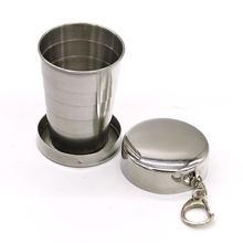 Складная чашка из нержавеющей стали 75/140/240 мл портативная