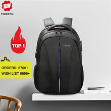 Tigernu Splashproof 15.6inch Laptop Backpack NO Key TSA Anti Theft Men Backpack Travel Teenage Backpack bag male bagpack mochila(China)