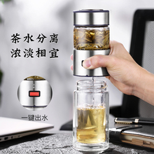 oneisall 400ml Glass Water Bottle With Loose Leaf Tea Strain