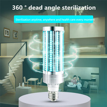 Latest LED Germicidal Lamp Led Corn Bulb UVC Germicidal Light Bulb for Sterilization Disinfection Deodor Kill Mites Sterilizing