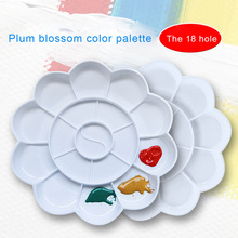 18 Watercolor Plastic Oil Painting Tray Mixing Palette Artist Acrylic Oil Drawing Supply New