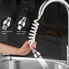 Кухня смеситель удлинитель удлинитель поворотный длинный шланг портативный выдвижной вспенивание ванная душ смеситель пружина трубка