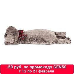 Gevulde & Pluche Dieren Budi Basa 7319979 Stitch Beer Totoro Giraffe Fox Kat Hond Zachte Kinderen \ 'S Speelgoed Mtpromo
