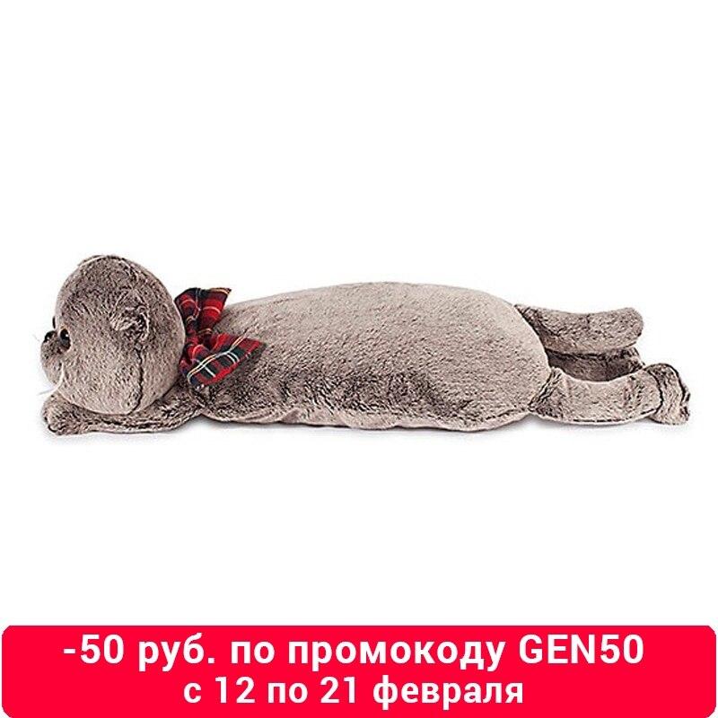 Peluches et peluches BUDI BASA 7319979 point ours Totoro girafe renard chat chien doux enfants jouets MTpromo