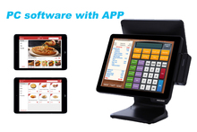 All in one POS Machine 15 inch touch screen with 12 inch customer display come with restaurant retail beauty software зарядное устройство jj connect energomax universal для свинцово кислотных акб
