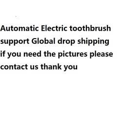 360 градусов Уход за губами детская Автоматическая звуковая электрическая зубная щетка u-образная головка с музыкой для детей зарядка через
