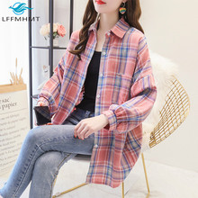 Spring Fall Thin Large Size Vintage Plaid Shirt Women Korea Style Sun Protection Long Sleeve Trend Blouse Office Lady Casual Top
