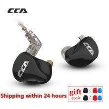 Mais novo cca ca16 1dd 7ba híbrido em fones de ouvido alta fidelidade graves fones monitor com cancelamento ruído vx c12 v90 zsx ba5