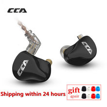 NEUESTE CCA CA16 1DD 7BA Hybrid In Ohr Kopfhörer HIFI Bass Ohrhörer Monitor Headsets Noise Cancelling Kopfhörer VX C12 V90 ZSX BA5