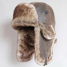Chapéus de inverno do vintage dos homens das mulheres dos bonés de ushanka da pele do falso chapéu do caçador do couro do plutônio à prova de vento earflap do soldado chapéus