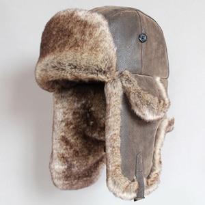 Image 1 - ฤดูหนาวหมวกรัสเซีย Ushanka หมวกผู้ชายผู้หญิง Faux FUR Trapper หมวกหมวก PU หนังลม PROOF Earflap Trooper หมวก