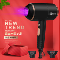 Hair Salon Version Pro Blow Dryer High End Does Not Damage Hair Constant Temperature Hair Dryer Household Heating And Cooling Ai