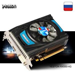 Image 1 - Yeston Radeon RX 550 GPU 4GB GDDR5 128bit oyun masaüstü bilgisayar PC ekran kartları desteği DVI D/HDMI/DP PCI E 3.0