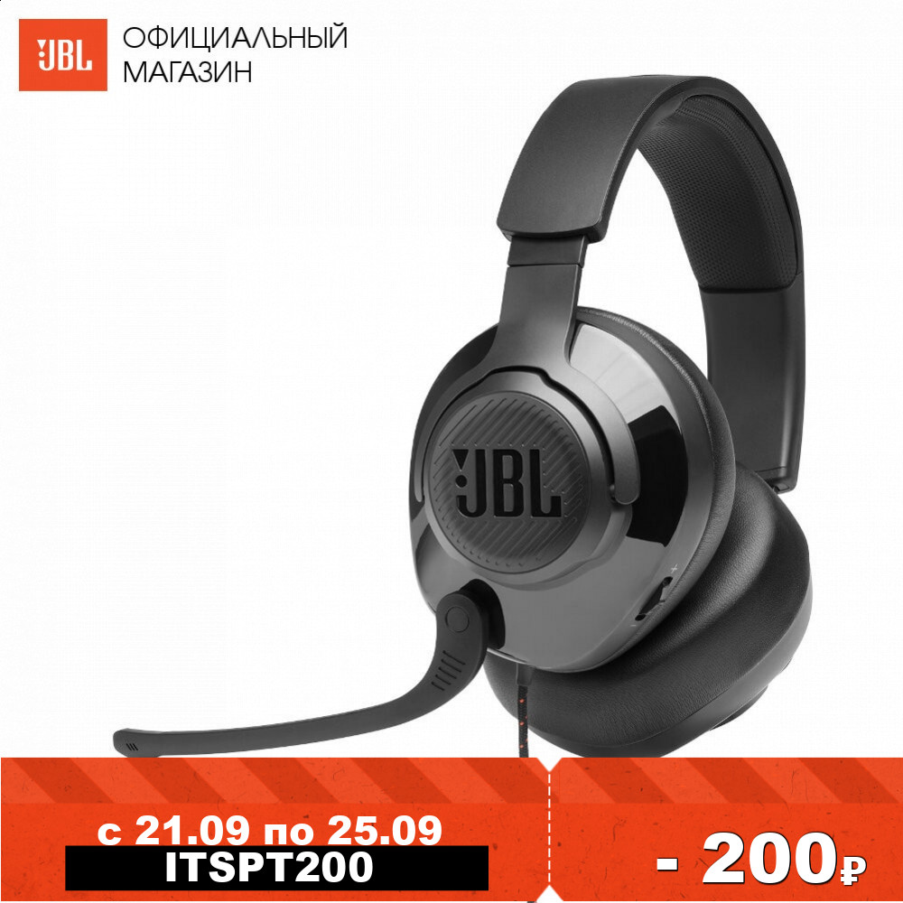 Earphones & Headphones JBL JBLQUANTUM200 Consumer Electronics Portable Audio Video headset Earphone Headphone with microphone QUANTUM 200 for Video Game 100DB Wired Dynamic
