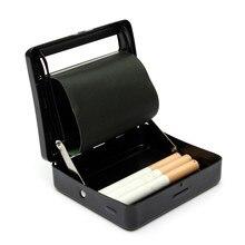 Автоматическая машинка для скручивания черная жестяная коробка металлический роликовый контейнер для сигарет держатель для хранения коробка