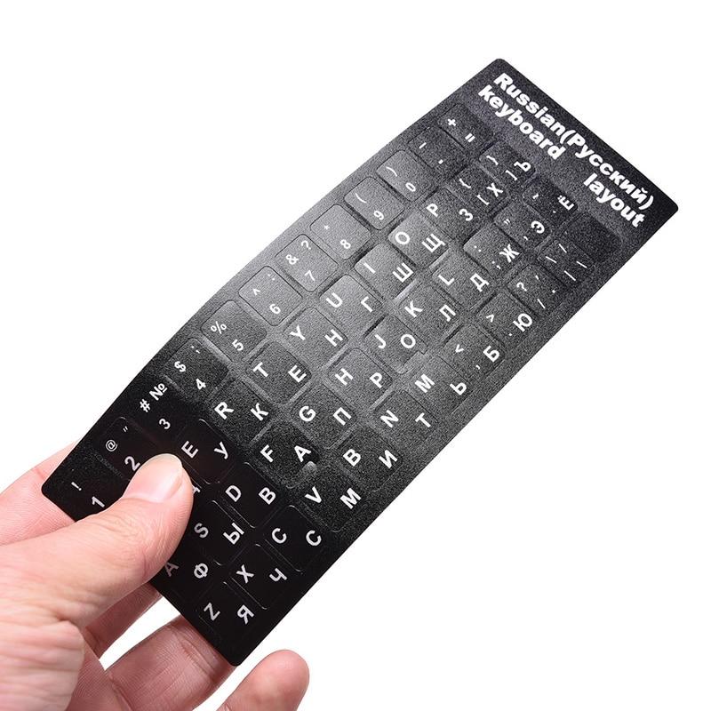 1PC Russian Standard Keyboard Sticker Layout Durable Alphabet Black With White Letters Laptop Desktop Computer Keyboard Stickers