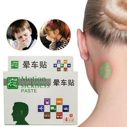 4pcs/box Anti Motion Sea Sickness Patch Anti Seasickness Carsickness Head Pain Relief Herbal Medical Plaster Stickers For Travel