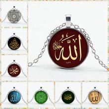New Islamic Muslim Arabic Necklace Islamic Mousah Allah Logo Glass Pendant I Love Islamic Necklace Ornament islamic science