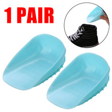 1 Pair Heel Cup Green PU Silicone Pro Heel Support Cup Spur Pad Insoles Plantar