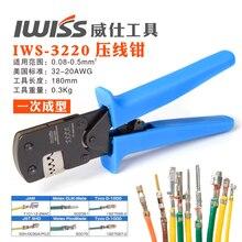 Herramienta de prensado manual de trinquete IWISS IWS-3220 para conectores de paso estrecho rango de prensado 0,03-0.5mm2
