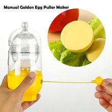 Eg g scrambler abanador batedor mão alimentado dourado eg g fabricante misturador utensílios de cozinha