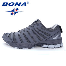 Кроссовки bona Мужские дышащие удобные беговые кроссовки на