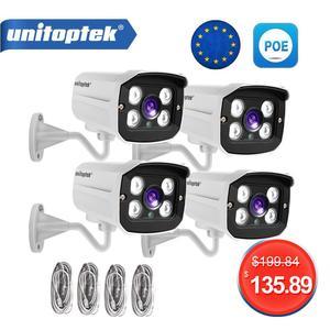 Image 1 - Only 4Pcs 4.0MP 2592*1520 Bullet IP Camera Waterproof Surveillance System Kits 4Pcs HD 4MP CCTV Security Camera Outdoor XMEye