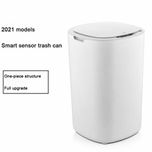 QDRR Automatic non-contact smart trash can, household electric trash can, kitchen, bathroom, living room trash can, induction