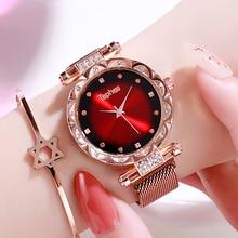 Rose Gold Luxury Women Watches Ladies Diamond Magnetic Bracelet Wrist