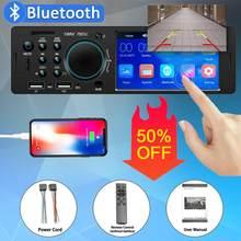 4,1 дюймов HD 1 Din Авто Радио Стерео сенсорный Экран авто заменить WMA Bluetooth AUX In-Dash MP5 Udisk автомобильная стереосистема радио в машине