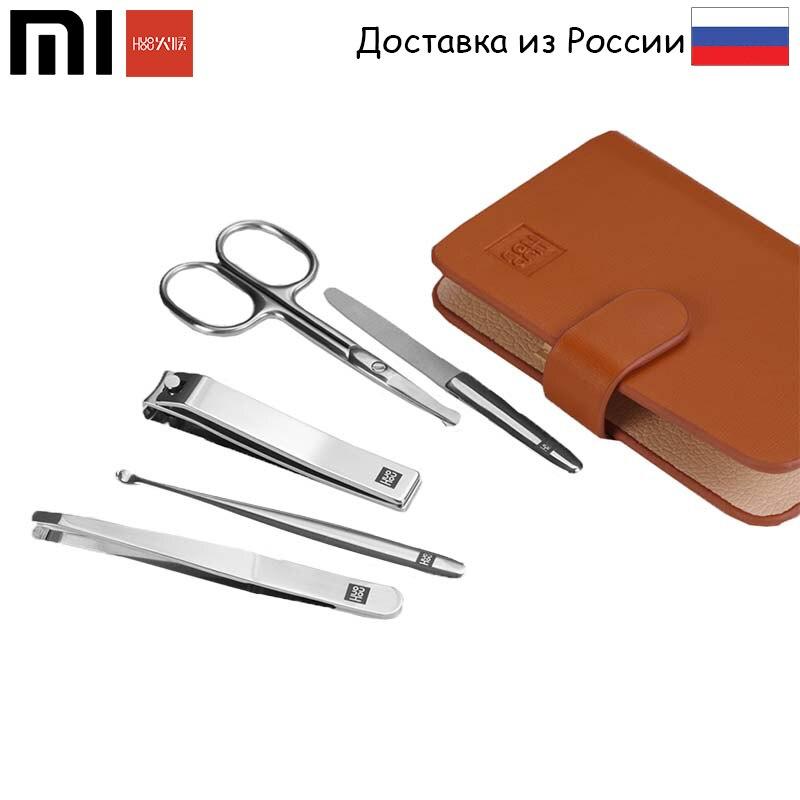 Маникюрный набор Xiaomi Huo Hou Stainless Steel Nail Clippers (5 предметов), Чехол/футляр в комплекте, Нержавеющая Сталь|Комплекты и наборы|   | АлиЭкспресс
