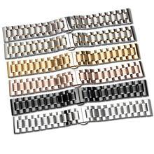 Новый 14 16 17 18 19 20 21 22 23 24 мм серебристый черный ремешок