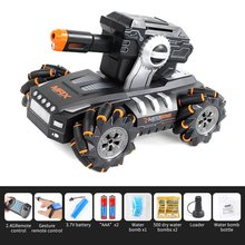 UK2075 1:16 Simulation RC Military Tank Launch Water Bomb Armor Interactive Battle 2.4g Watch Drift Remote Control Car Toy grenade props ammo game bomb launcher blast replica military military black simulation hand gags pranks toy kids gifts