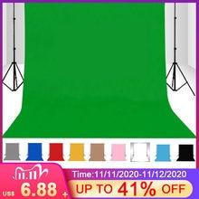 1.5x 1/2/3/4m medidor de estúdio fotografia tela verde chroma fundo chave para estúdio iluminação foto não tecido 10 cores
