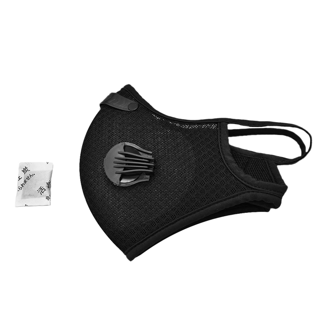 Breathable Cycling Masks Activated Carbon Anti-Pollution Mask Outdoor Sports Road Dustproof MTB Bike Face Cover Shield Mask 2