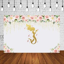 golden Mermaid Birthday Party background girl princess photo backdrop under sea backdrops shell pearl scene setter wall decors(China)