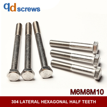 304 M6M8M10 stainless steel half tooth outer hexagon bolts