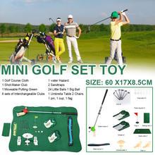 Мини гольф для мужчин игровой Набор игры в портативный набор