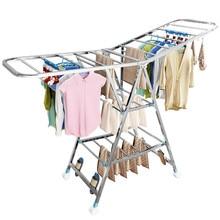 Вешалка для одежды напольная Складная домашняя сушилка для Крыльчатого Типа для улицы детская Балконная крутая вешалка сушильная стёганая рама