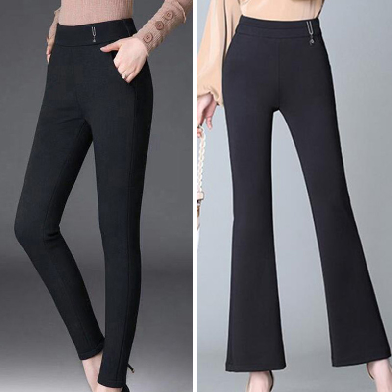 Women's Pants Autumn Winter Casual High Waist Trousers Flare Pants Solid Color Slim Fit Elastic Casual Ladies Pants 2