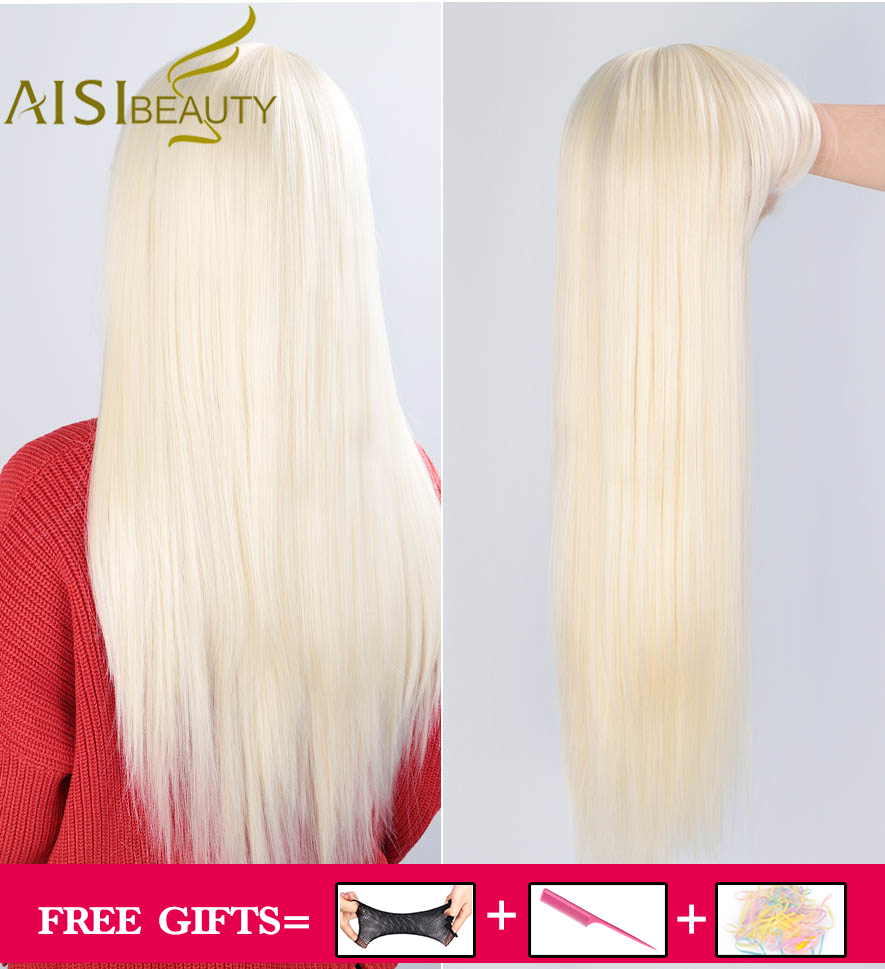 AISIBEAUTY Synthetic Wig With Bangs Long Straight Wigs for Women Heat Resistant Fiber Hair Red/Black/Blonde wig3Cloors Avaliable